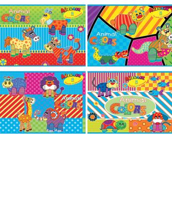 Разноцветные животные Альбом для рисования 8 листов