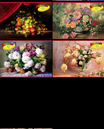 amazing-bouquets