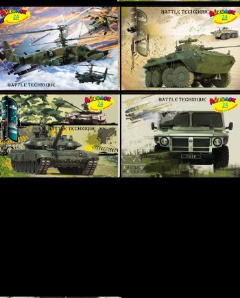 battle-technique